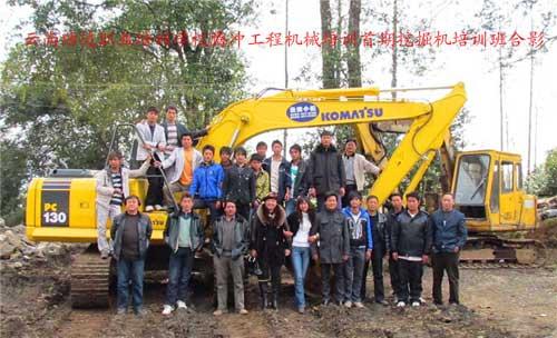 玉溪挖掘机培训学校